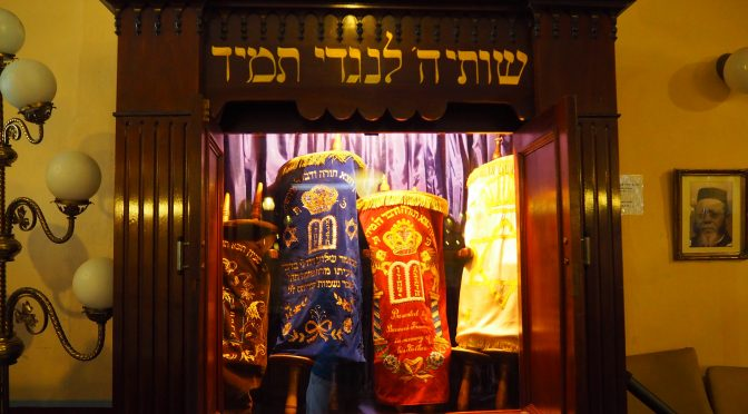 Coffees and Jews in Dublin: Wednesday 5 August 2015 (Day 73)